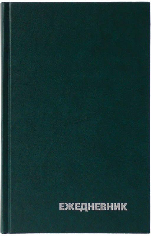 OfficeSpace Ежедневник недатированный 160 листов в линейку цвет зеленый формат A5 maestro de tiempo ежедневник estilo недатированный 288 листов цвет голубой формат a5