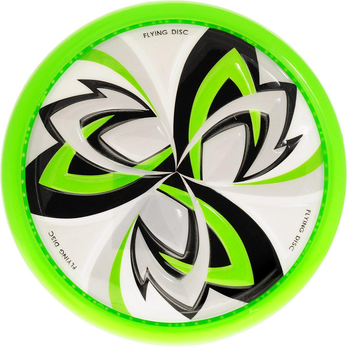 YG Sport Летающая тарелка цвет салатовый диаметр 25,4 см
