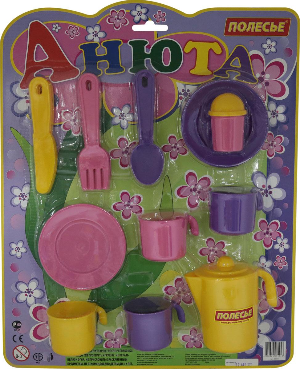 цена на Полесье Набор игрушечной посуды Анюта 35943, цвет в ассортименте