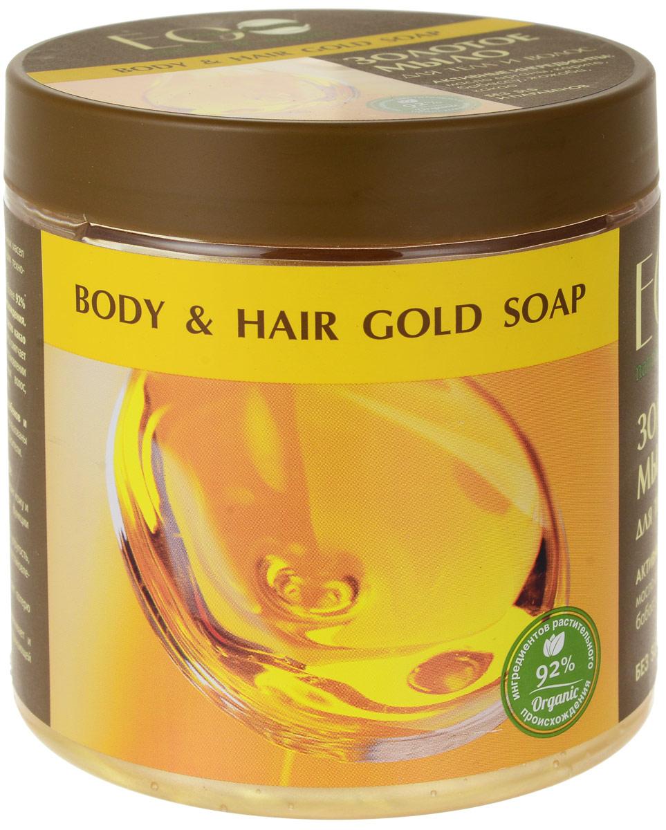 EO laboratorie Мыло для тела и волос Золотое 450 мл золотое масло для волос