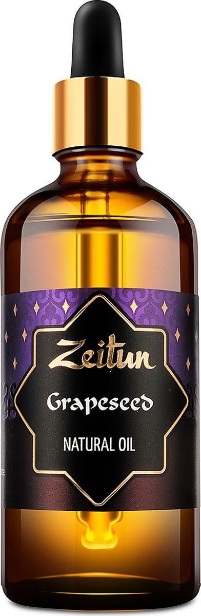 Зейтун Масло виноградных косточек, экстра качества, 100% чистое, без примесей, 100 мл