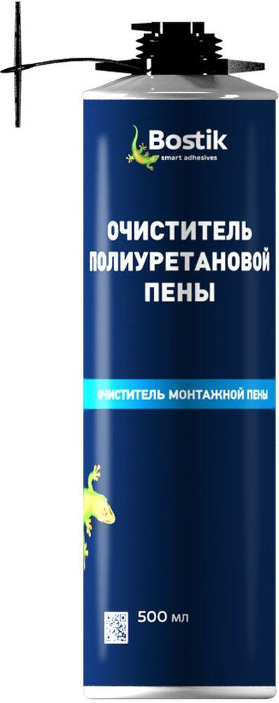 Очистительполиуретановойпены Bostik, 500 мл очиститель для незатвердевшей пены makroflex premium cleaner 500 мл 1338403