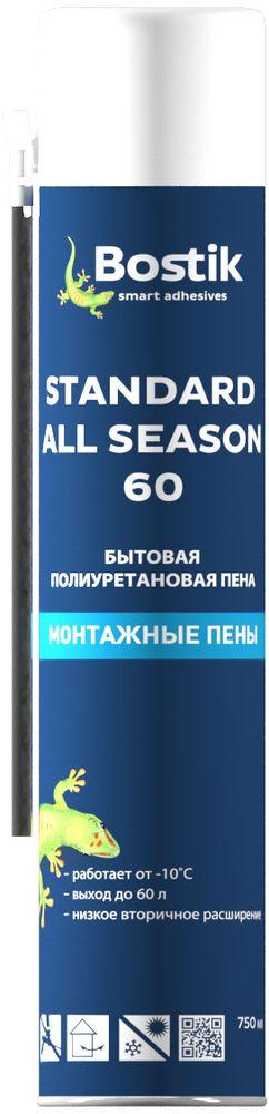 Пена монтажная Bostik Standard All Seasons 60, всесезонная, 750 мл пена монтажная grover diy45 бытовая всесезонная 750 мл арт 5901157649744