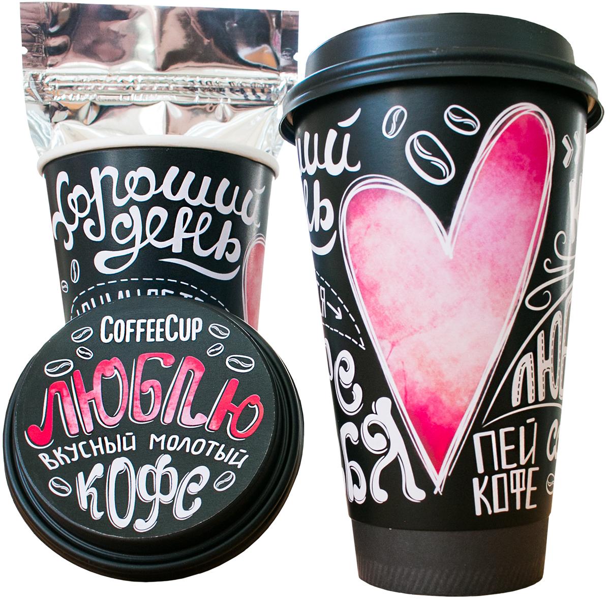 Chokocat Люблю молотый кофе, 100 г именной кофе пей кофе