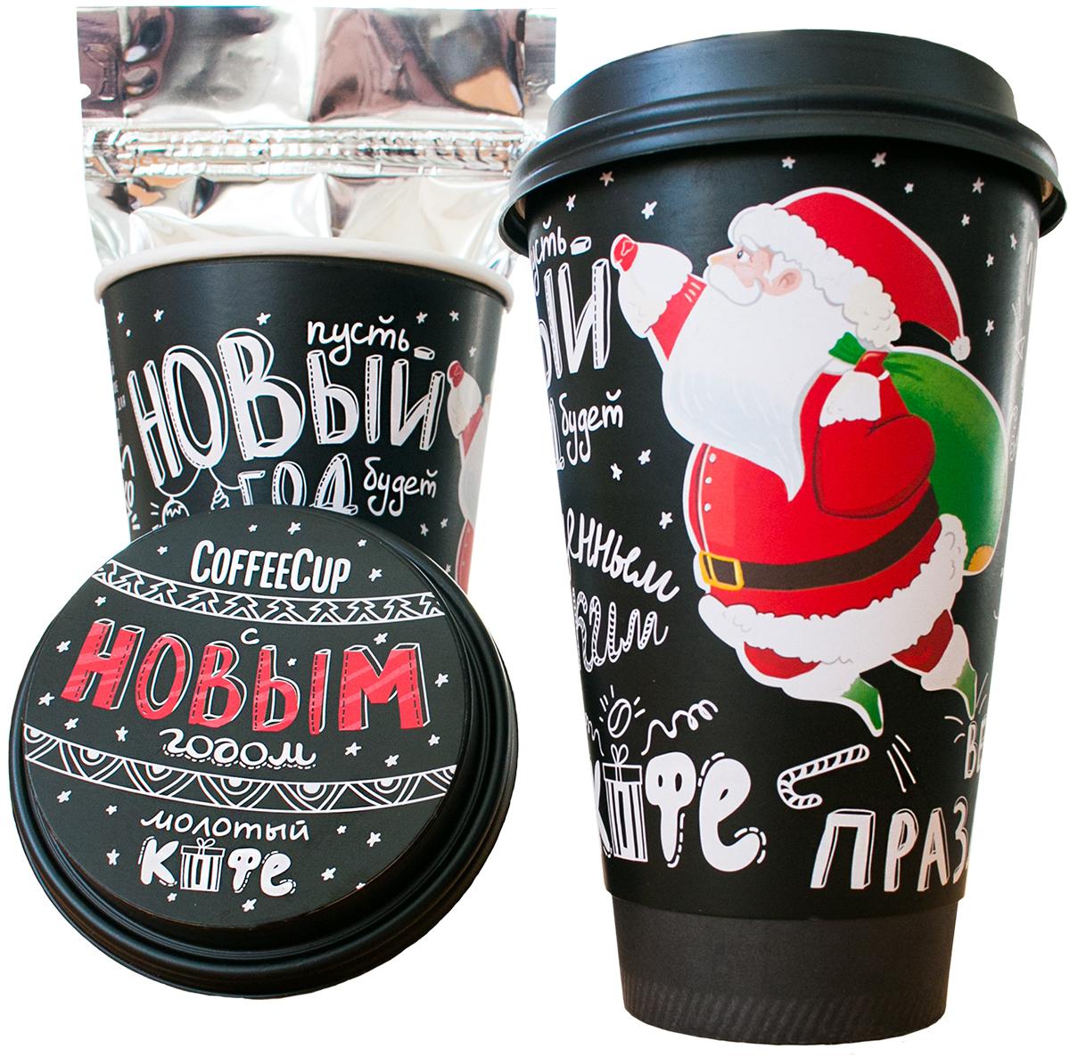 Chokocat С новым годом молотый кофе, 100 г пакет подарочный с новым годом горизонтальный 27х23 см