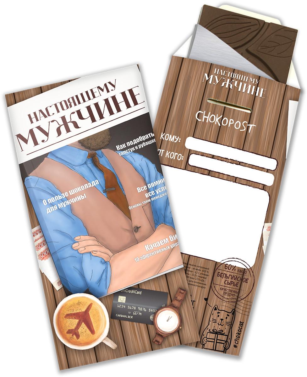 Chokocat Настоящему мужчине темный шоколад, 85 г сертификат на исполнение заветного желания мужчине