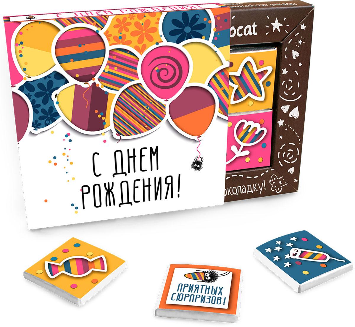 Chokocat С днем рождения молочный шоколад, 60 г. 774573 шоколад молочный chokocat дед мороз и поросята 100 г