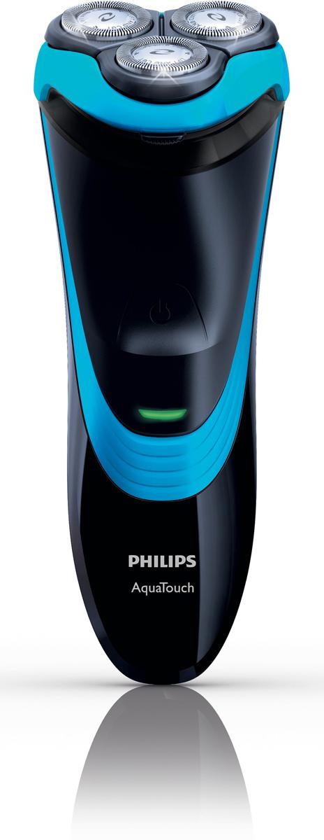 Электробритва Philips AquaTouch AT750/16