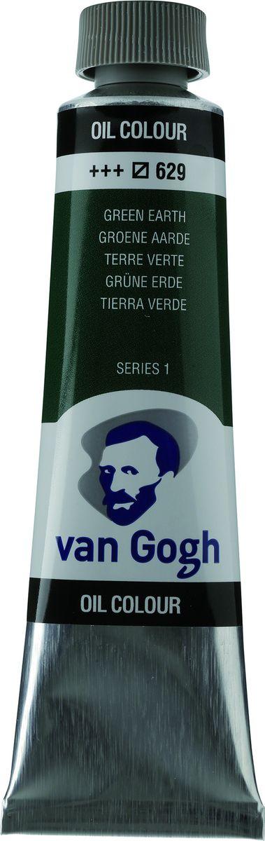 Royal Talens Краска масляная Van Gogh цвет 629 Зеленая земля 40 мл02056293Масляные краски Van Gogh – это современная линейка ярких и насыщенных оттенков с высоким содержанием пигмента. Все краски обладают одинаковой степенью плотности, прекрасно смешиваются между собой, с ними легко работать. Цветовой диапазон включает как укрывистые, так и прозрачные краски, что позволяет создать эффект глубины картины. Основные характеристики:-Высокое содержание пигментов.-Светостойкие (гарантия сохранения цвета у большинства оттенков - 100 лет).-Яркие, интенсивные оттенки.-Равномерная степень блеска и плотности цветов. -Палитра из 66 цветов.