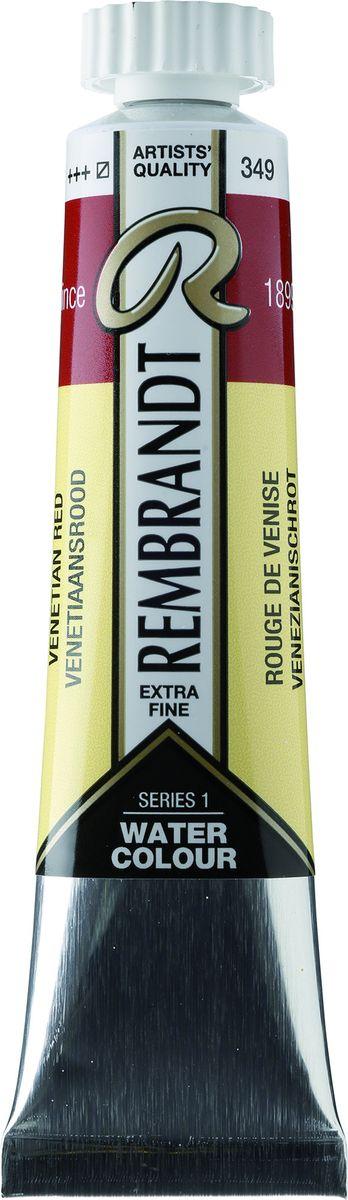 Royal Talens Акварель Rembrandt цвет 349 Красный венецианский 20 мл