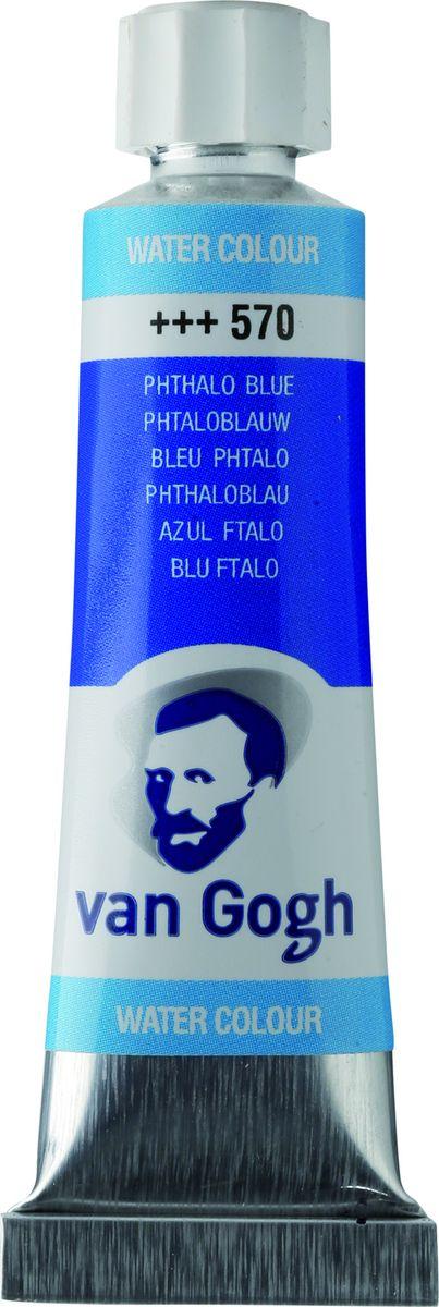 Royal Talens Акварель Van Gogh цвет 570 Синий фталоцианин 10 мл royal talens набор акварельных красок van gogh 12 цветов 20808631
