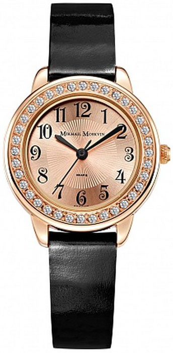 Часы наручные женские Mikhail Moskvin, цвет: золотистый. 553-8-4 все цены