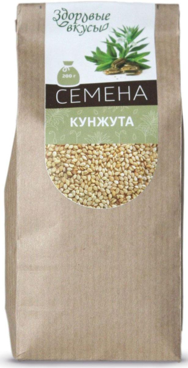 Здоровые вкусы семена кунжута, 200 г хлебобулочные изделия