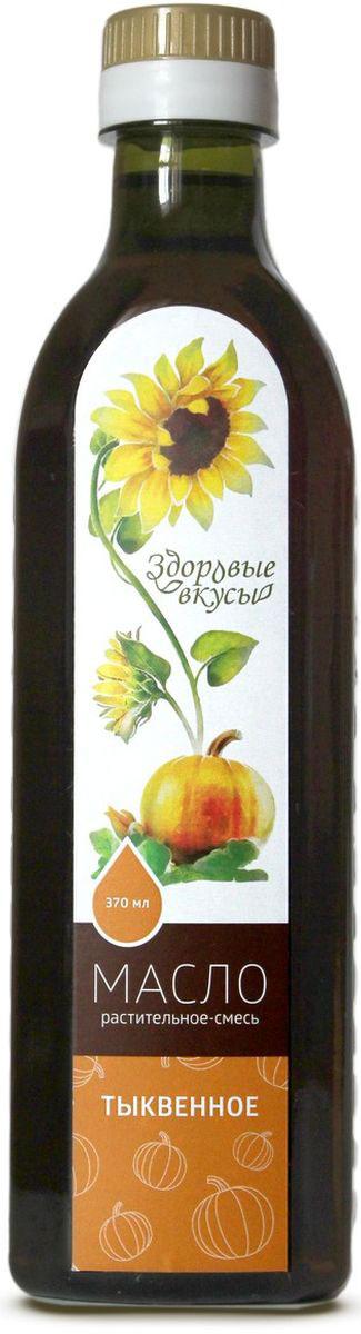 Здоровые вкусы масло растительное смесь тыквенное, 370 мл