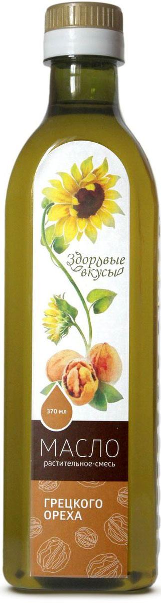 Здоровые вкусы масло растительное смесь грецкого ореха, 370 мл4680018523003В кулинарии масло грецкого ореха используется в качестве добавки в тесто для выпечки тортов и пирожных. Популярно в восточной и французской кухне. Этот продукт добавляют при изготовлении люля-кебаб и шашлыков. В средиземноморской кухне масло грецкого ореха используется для заправки разнообразных паст, добавления в десерты и в приготовлении разнообразных блюд из морепродуктов. Смесь рафинированного подсолнечного масла и нерафинированного масла грецкого ореха придаст неповторимый ореховый вкус жаренным, тушеным и запеченным блюдам. Масла для здорового питания: мнение диетолога. Статья OZON Гид