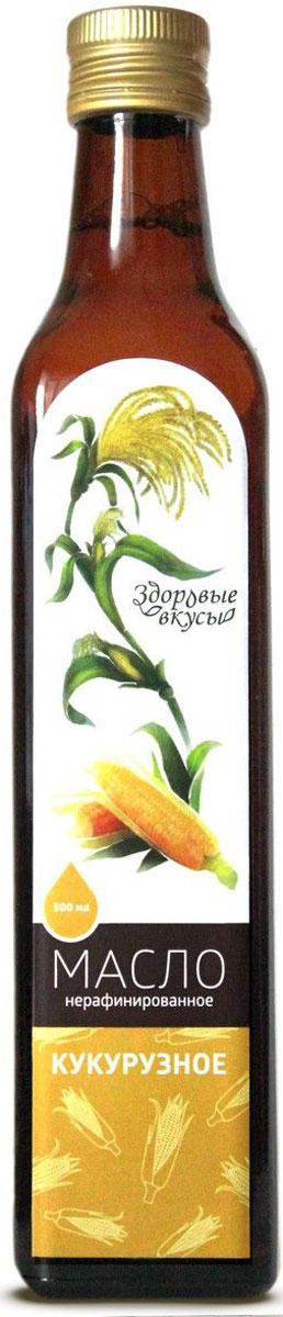 Здоровые вкусы масло кукурузное нерафинированное холодного отжима, 500 мл здоровые вкусы масло конопляное нерафинированное холодного отжима 370 мл