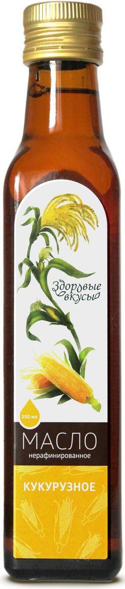 Здоровые вкусы масло кукурузное нерафинированное холодного отжима, 250 мл здоровые вкусы масло конопляное нерафинированное холодного отжима 370 мл