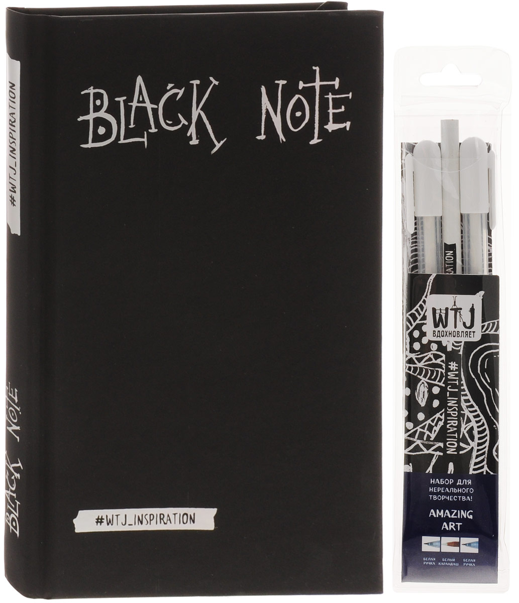Комплект. Black Note. Креативный блокнот с черными страницами + Комплект из 2-х белых ручек и белого