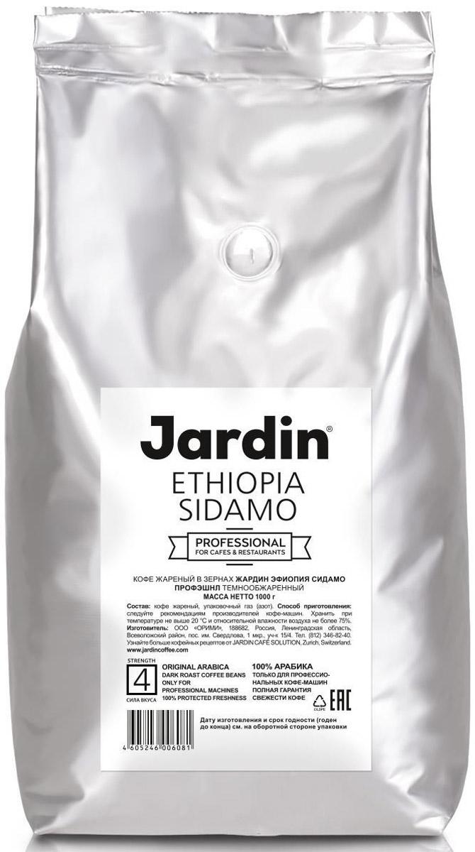Jardin Ethiopia Sidamo кофе в зернах, 1 кг (промышленная упаковка) jardin crema кофе в зернах 1 кг промышленная упаковка