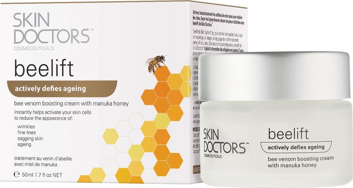 Skin Doctors Beelift Крем омолаживающий, против морщин и других признаков увядания кожи, 50 мл skin doctors cosmeceuticals крем омолаживающий beelift 50 мл