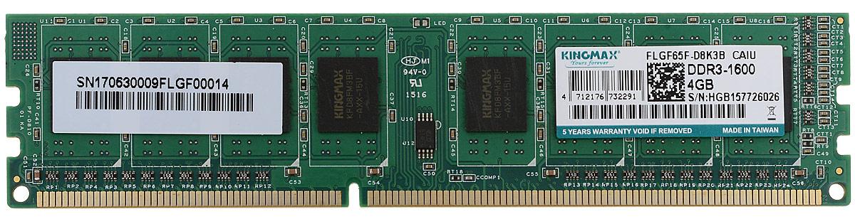 Модуль оперативной памяти Kingmax DDR3 4GB 1600MHz