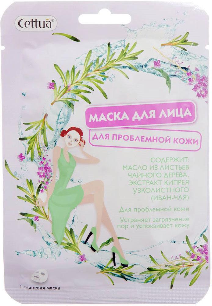 Cettua Маска для проблемной кожи лица, 1 шт rainbowbeauty антиоксидантная маска пилинг ночной крем с экстрактом чайного дерева
