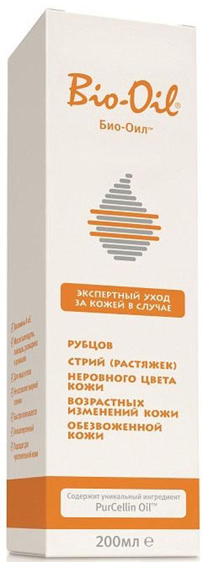 Bio-Oil Масло косметическое от шрамов, растяжек, неровного тона, 200 мл bio oil масло косметическое от шрамов растяжек неровного тона 25мл