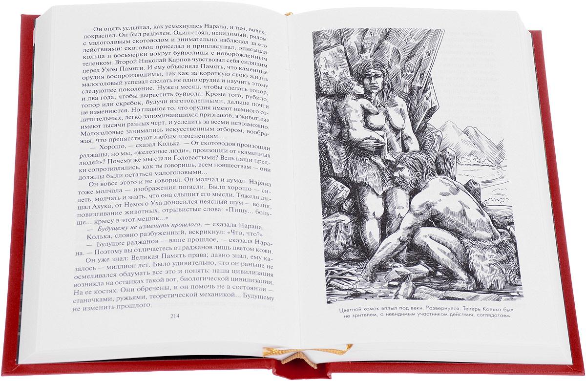 Фантастическая коллекция Александра Мирера (комплект из 3 книг). Александр Мирер