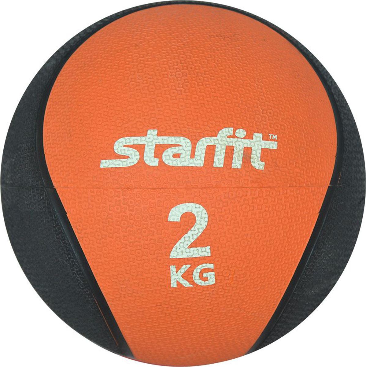 "Медицинбол Starfit ""Pro GB-702"", цвет: оранжевый, 2 кг"