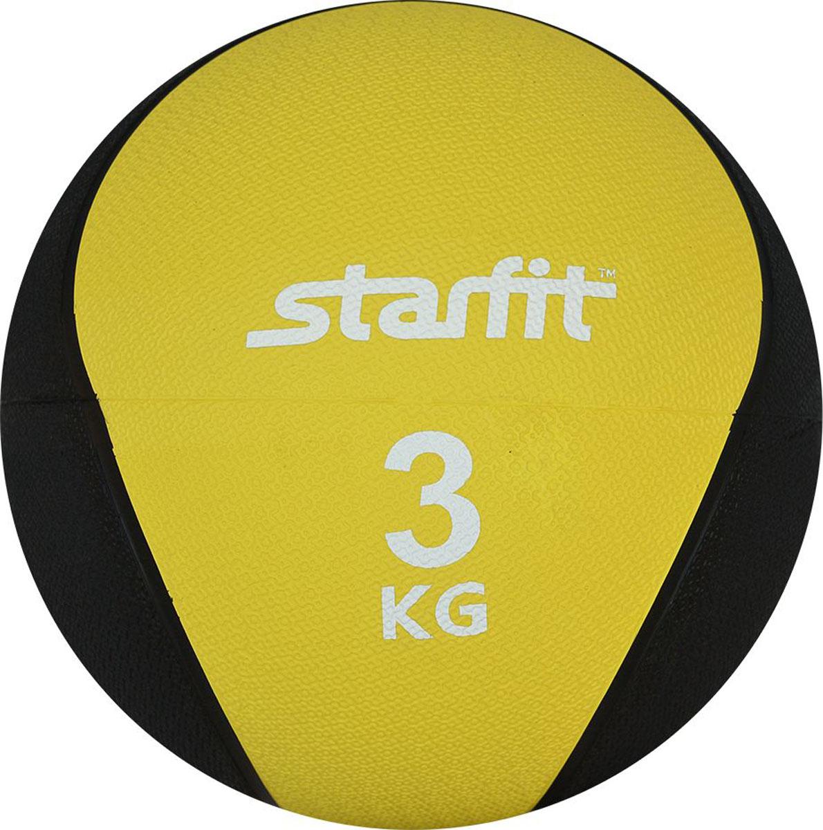 """Медицинбол Starfit """"Pro GB-702"""", цвет: желтый, 3 кг"""
