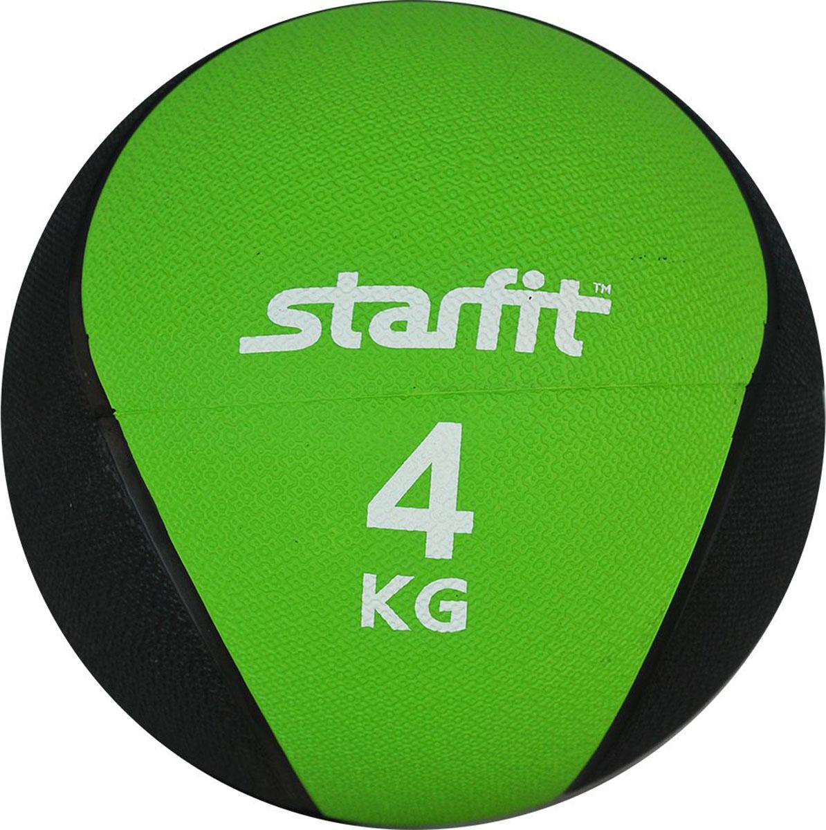 """Медицинбол Starfit """"Pro GB-702"""", цвет: зеленый, 4 кг"""