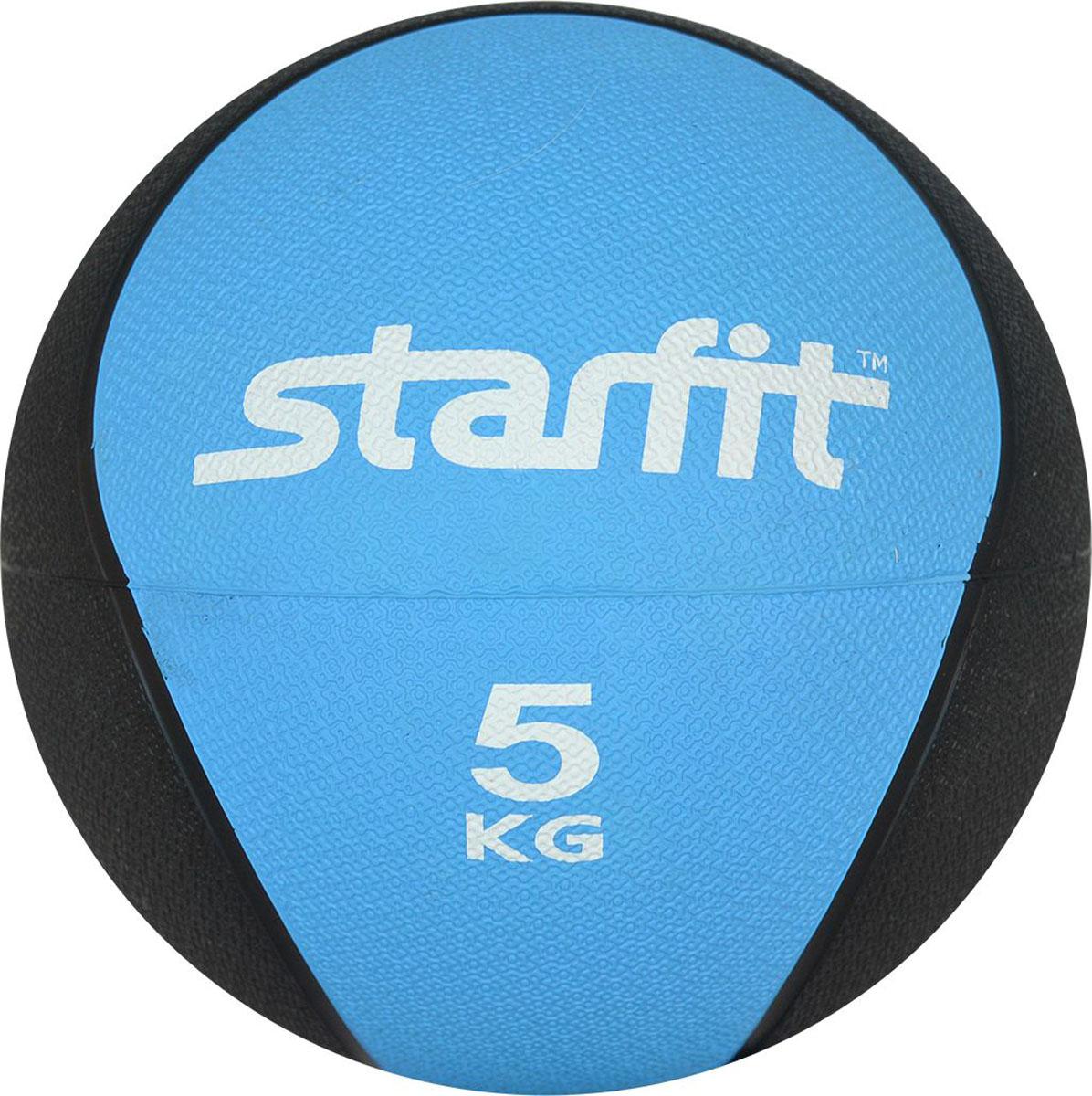 """Медицинбол Starfit """"Pro GB-702"""", цвет: синий, 5 кг"""