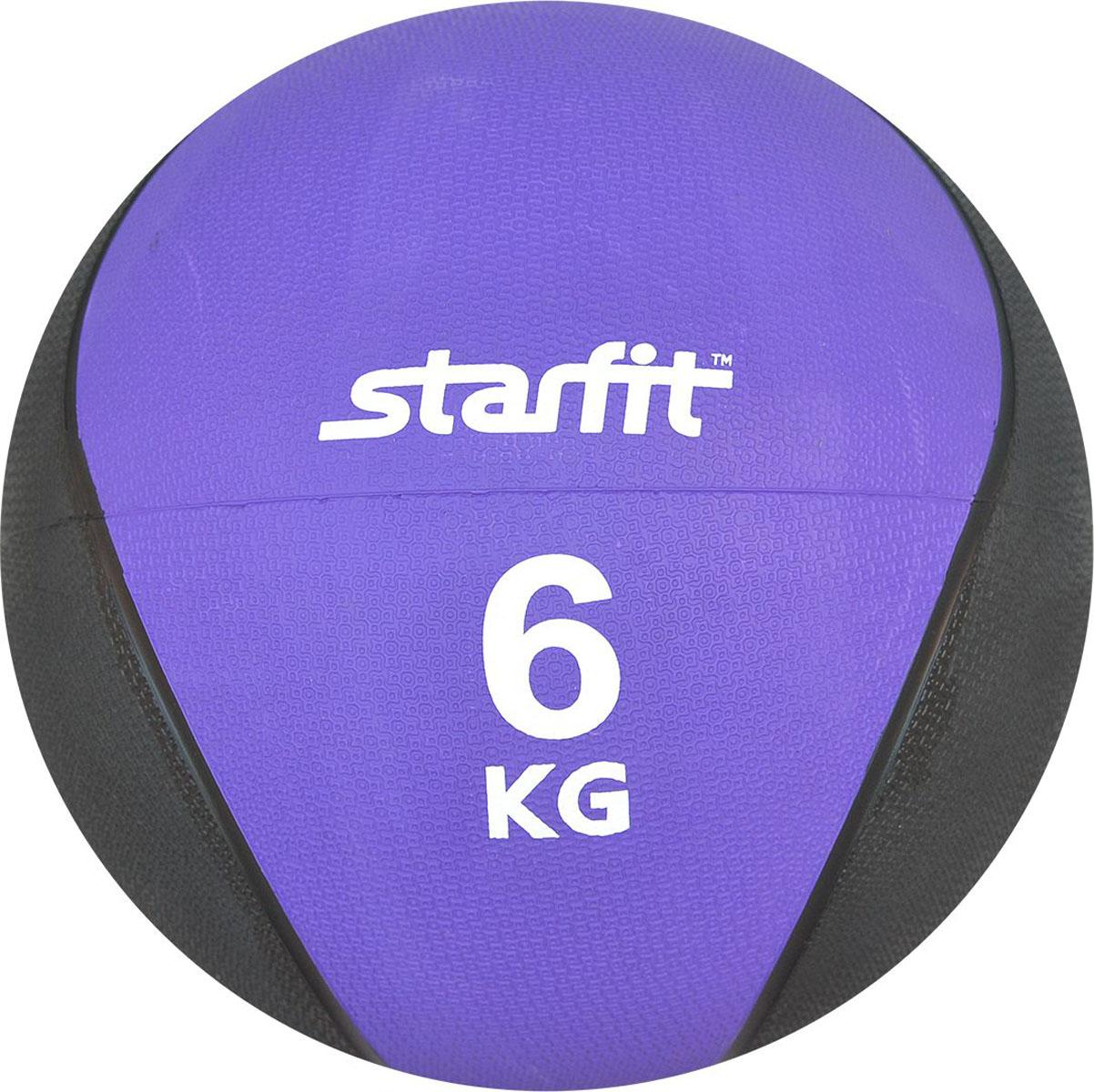 """Медицинбол Starfit """"Pro GB-702"""", цвет: фиолетовый, 6 кг"""