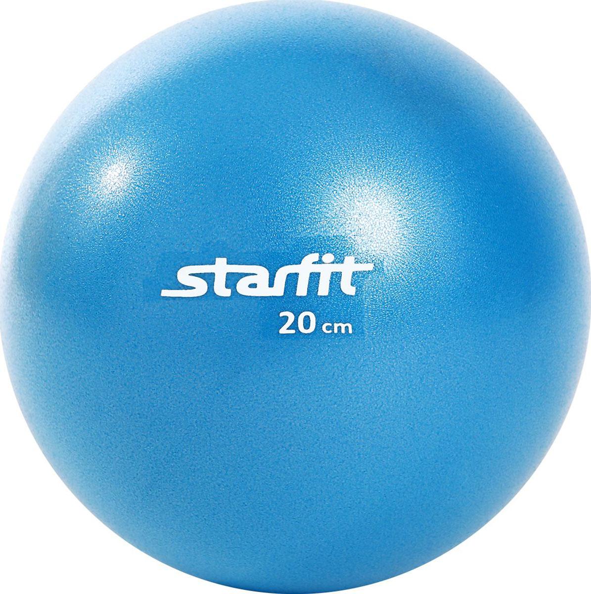 Мяч для пилатеса Starfit GB-901, цвет: синий, диаметр 20 см мяч для фитнеса starfit мяч для пилатеса фиолетовый