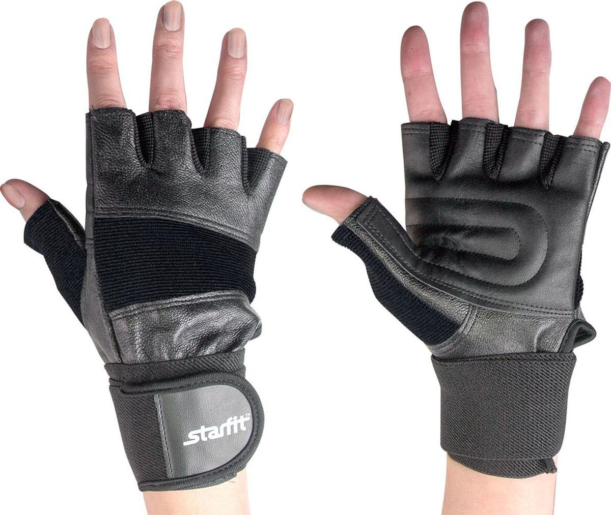 Перчатки атлетические Starfit, цвет: черный. SU-125. Размер L