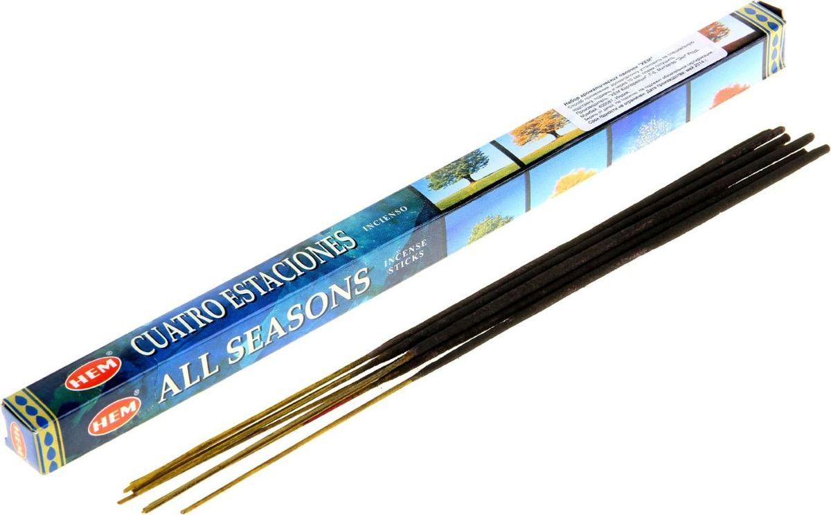 Благовония HEM All Seasons (Все Сезоны), 8 палочек