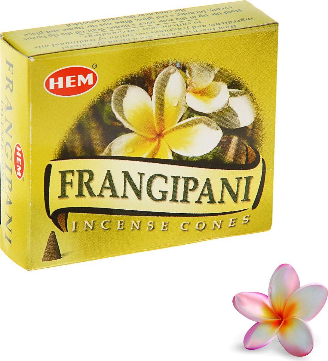 Благовония HEM Frangipani (Плюмерия), 10 конусов благовония hem tangerine мандарин 10 конусов