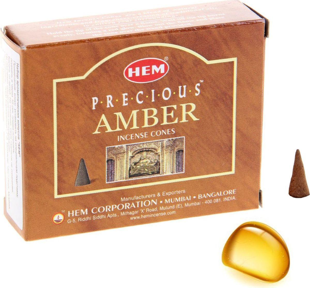 Благовония HEM Precious Amber (Драгоценный янтарь), 10 конусов благовония hem tangerine мандарин 10 конусов