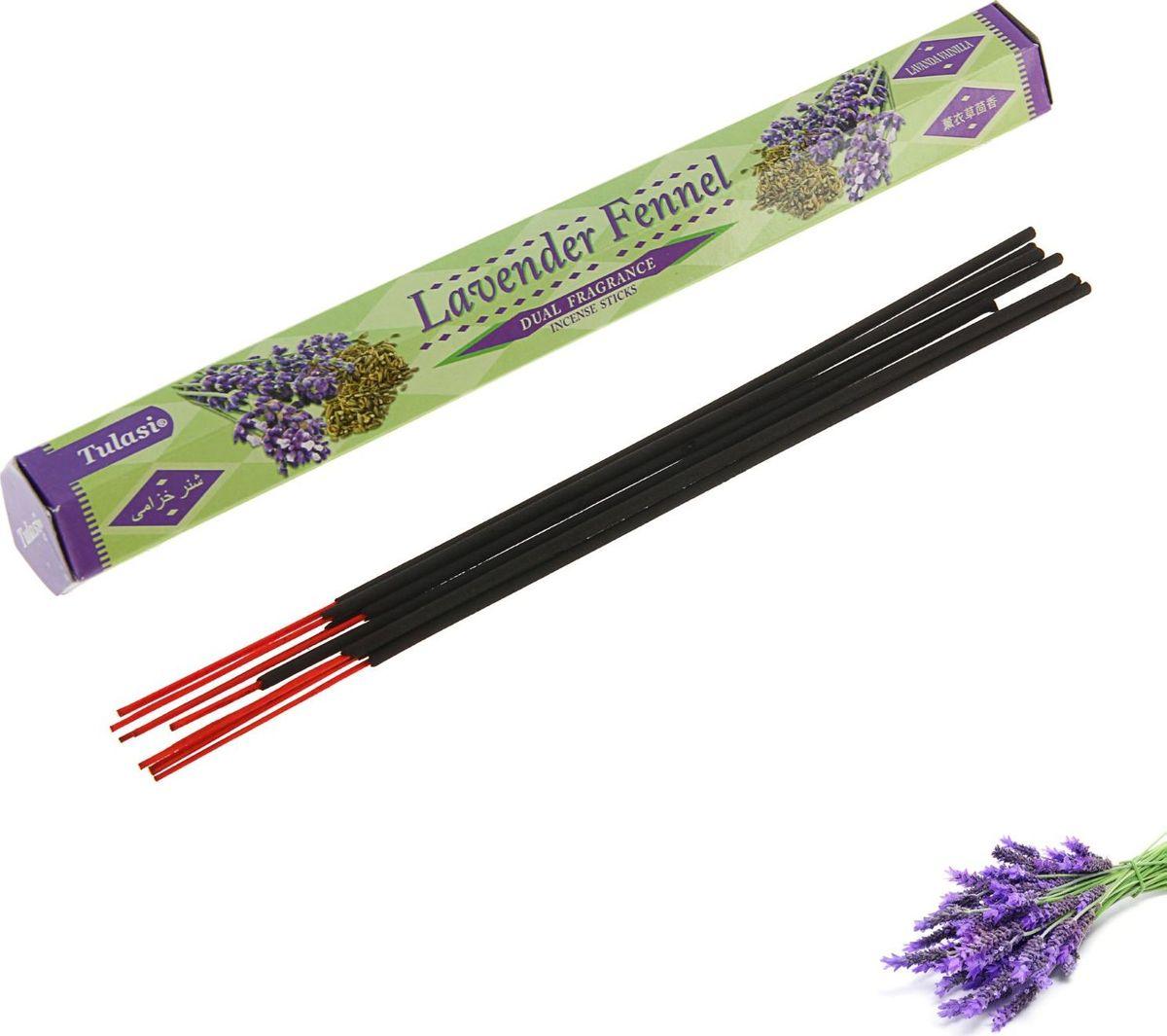 Палочки ароматические Sarathi Lavender Fennel, 20 шт лаванда фенхель lavender fennel hem 6 шт