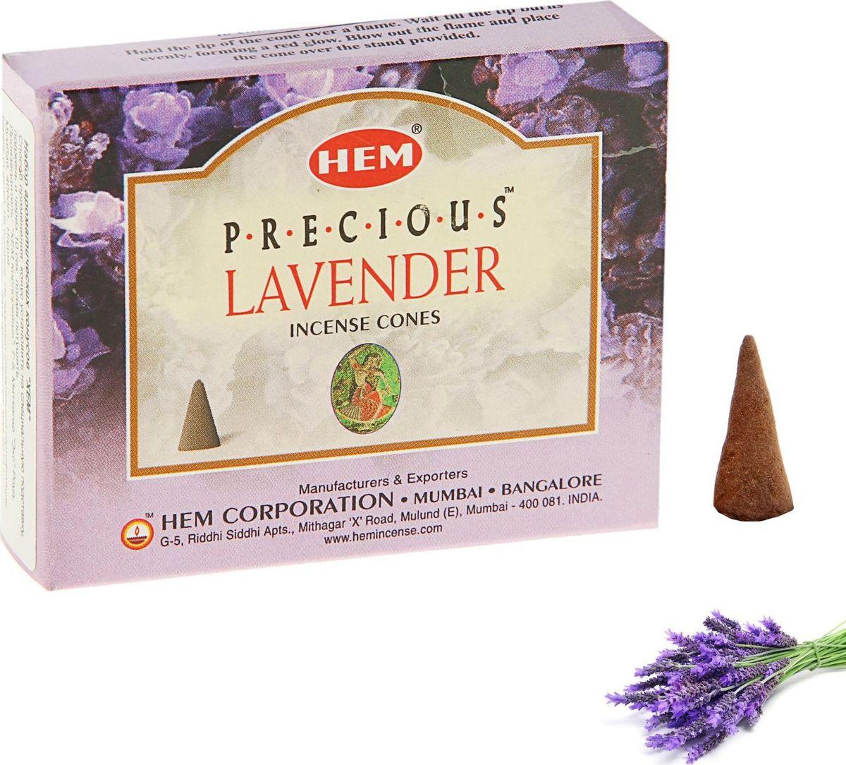 Благовония HEM Precious Lavender (Драгоценная Лаванда), 10 конусов благовония hem tangerine мандарин 10 конусов