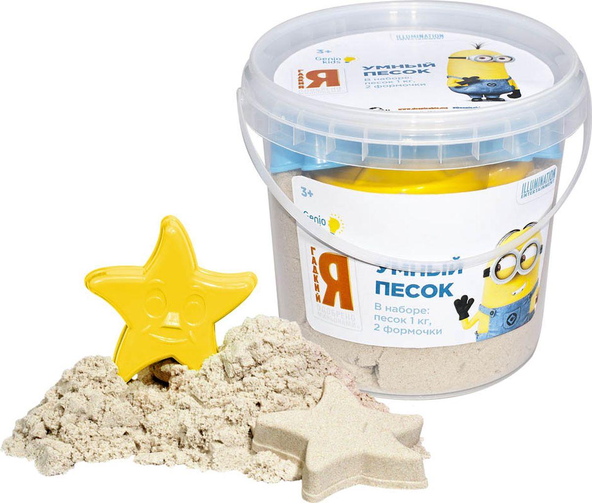 Illumination Entertainment Кинетический песок Умный песок Despicable Me 1 кг