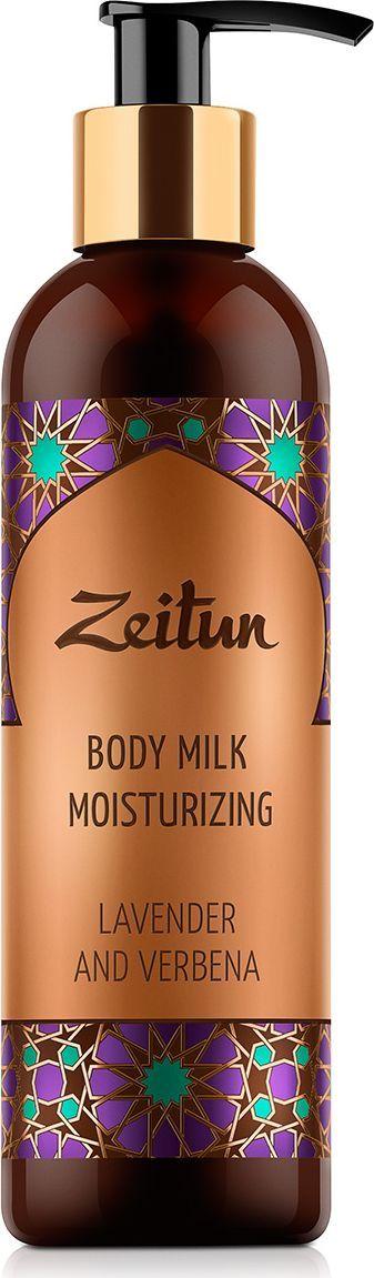 Зейтун Увлажняющее молочко для тела Лаванда и Вербена, 250 мл l occitane вербена молочко для тела увлажняющее вербена молочко для тела увлажняющее
