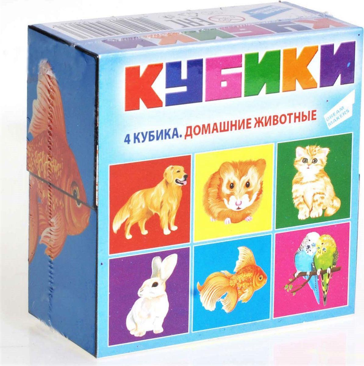 Dream Makers Кубики Домашние животные 4 шт кубики томик домашние животные
