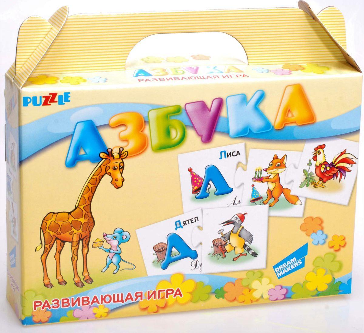 Dream Makers Развивающая игра Азбука