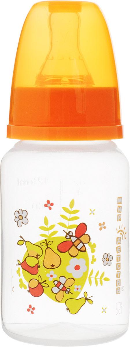 Мир детства Бутылочкадля кормления с силиконовой соской цвет оранжевый 125 мл мир детства бутылочка