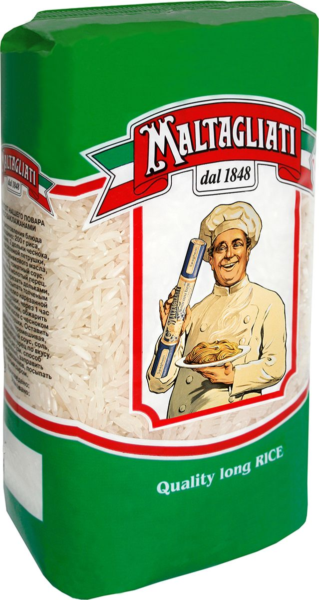 Maltagliati рис длинный, 900 г