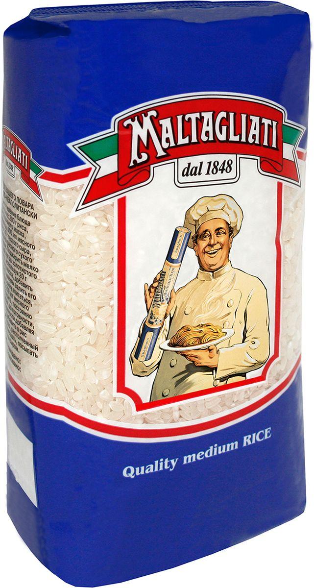 Maltagliati рис классический, 900 г цена