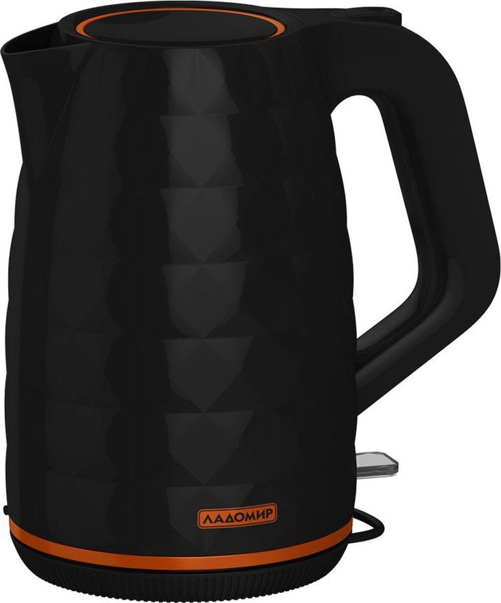 Электрический чайник Ладомир 329, цвет черный электрический чайник ладомир 144