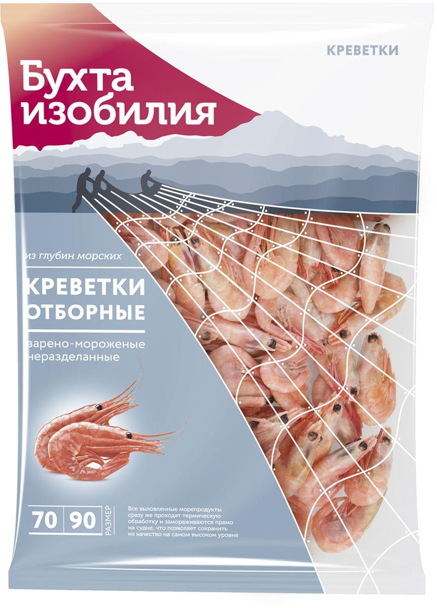 Бухта Изобилия Креветки Отборные 70/90+, варено-мороженые, неразделанные, 850 г бухта изобилия треска мурманская порции 700 г