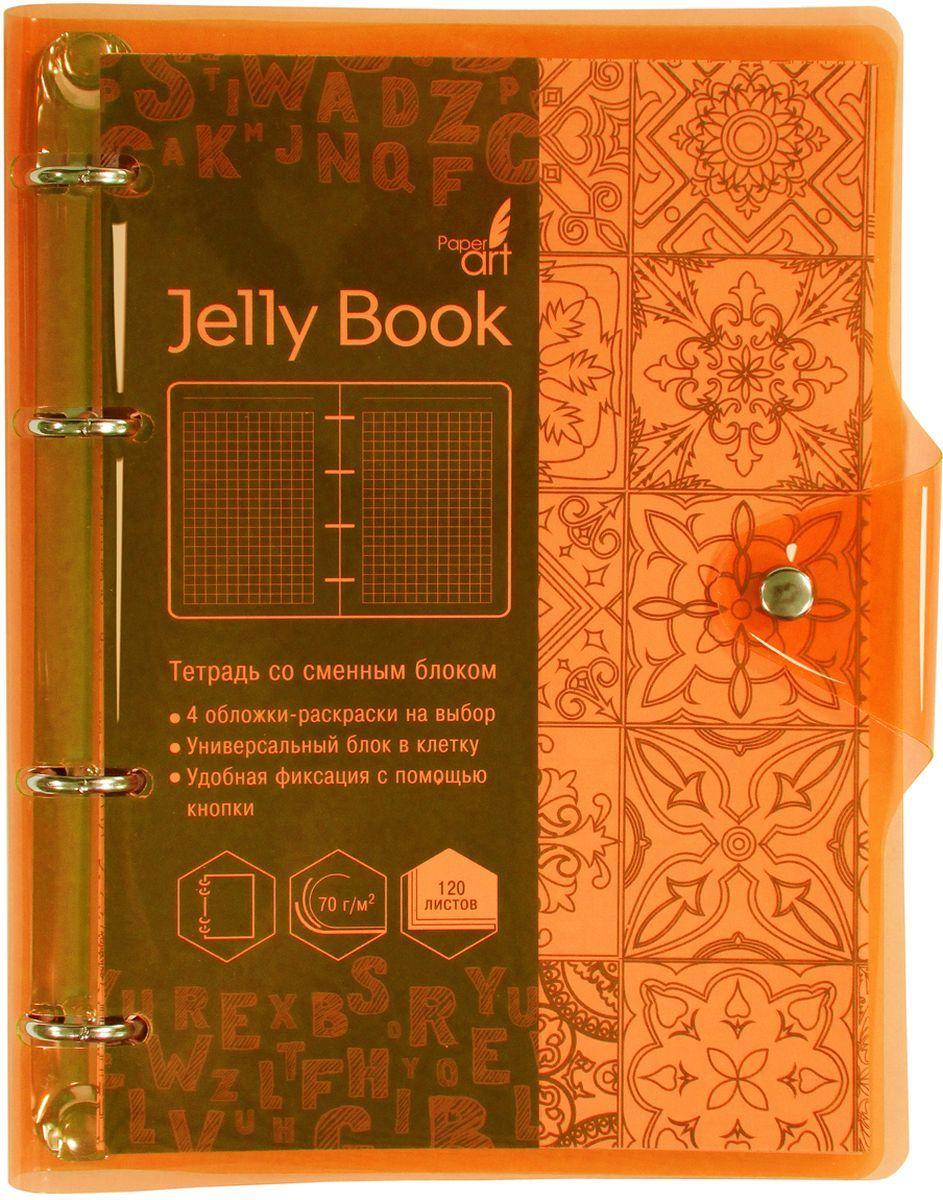 все цены на Канц-Эксмо Тетрадь Jelly Book 120 листов в клетку цвет оранжевый онлайн